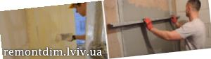 Низькі ціни на ремонт кухні у Львові