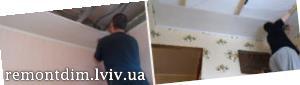 Ремонт в кухні Львів