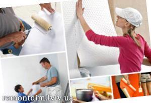 Наклеювання шпалер на стіни Львів :: Ціни
