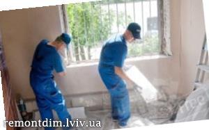 Демонтаж віконних блоків Львів :: Ціни