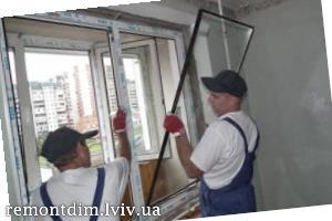 Демонтаж віконних блоків Ціни
