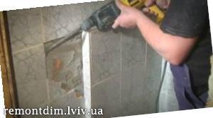 Демонтаж керамічної плитки