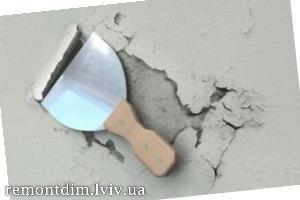 Демонтаж штукатурки Львів :: Ціни