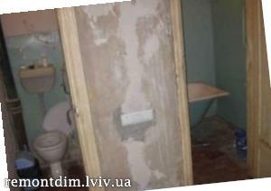 Ремонт ванної кімнати Львів