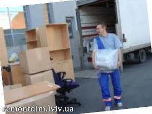 Вантажні перевезення Львів Ціни