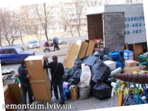 Вантажні перевезення у Львові